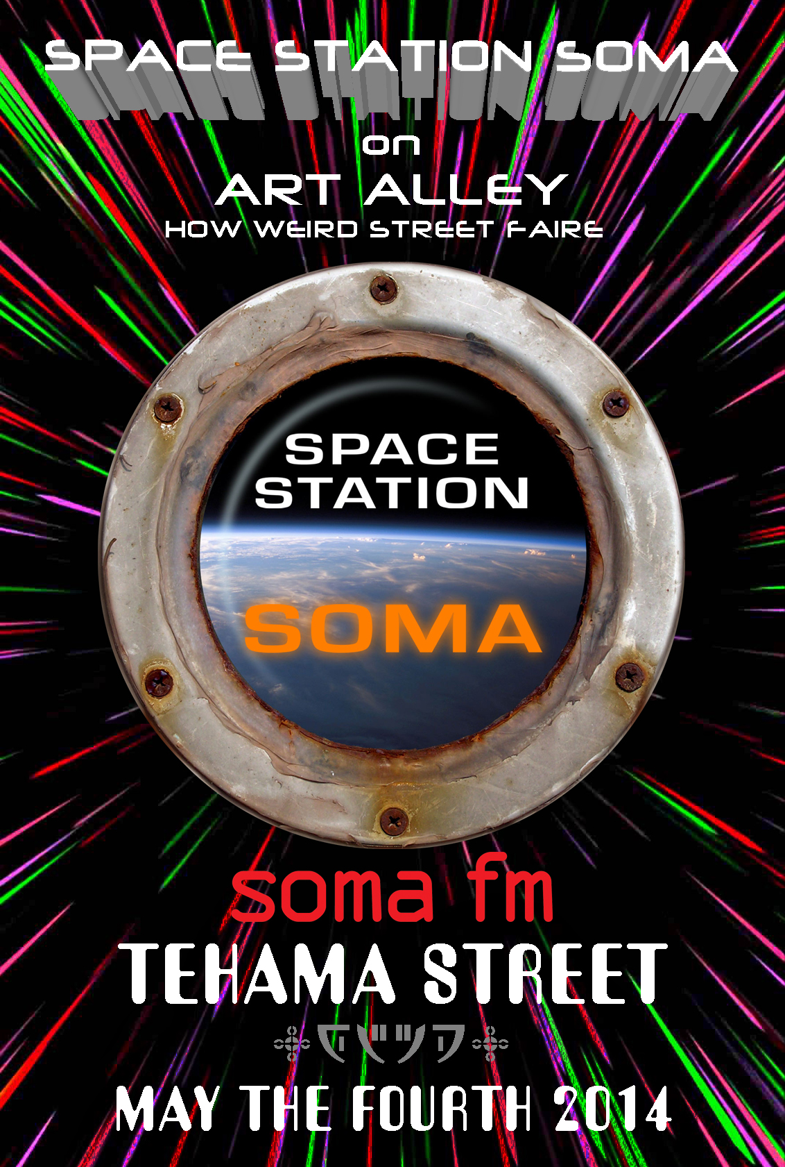 Space Station Soma Stage at How Weird 2014